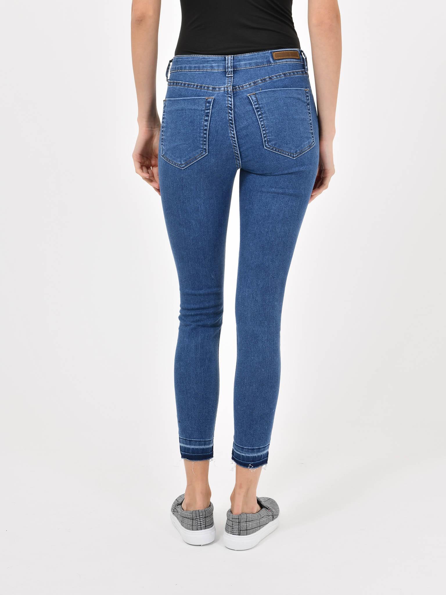 05d75f05e1 Cuidado con el Perro - Jeans Skinny Rotos