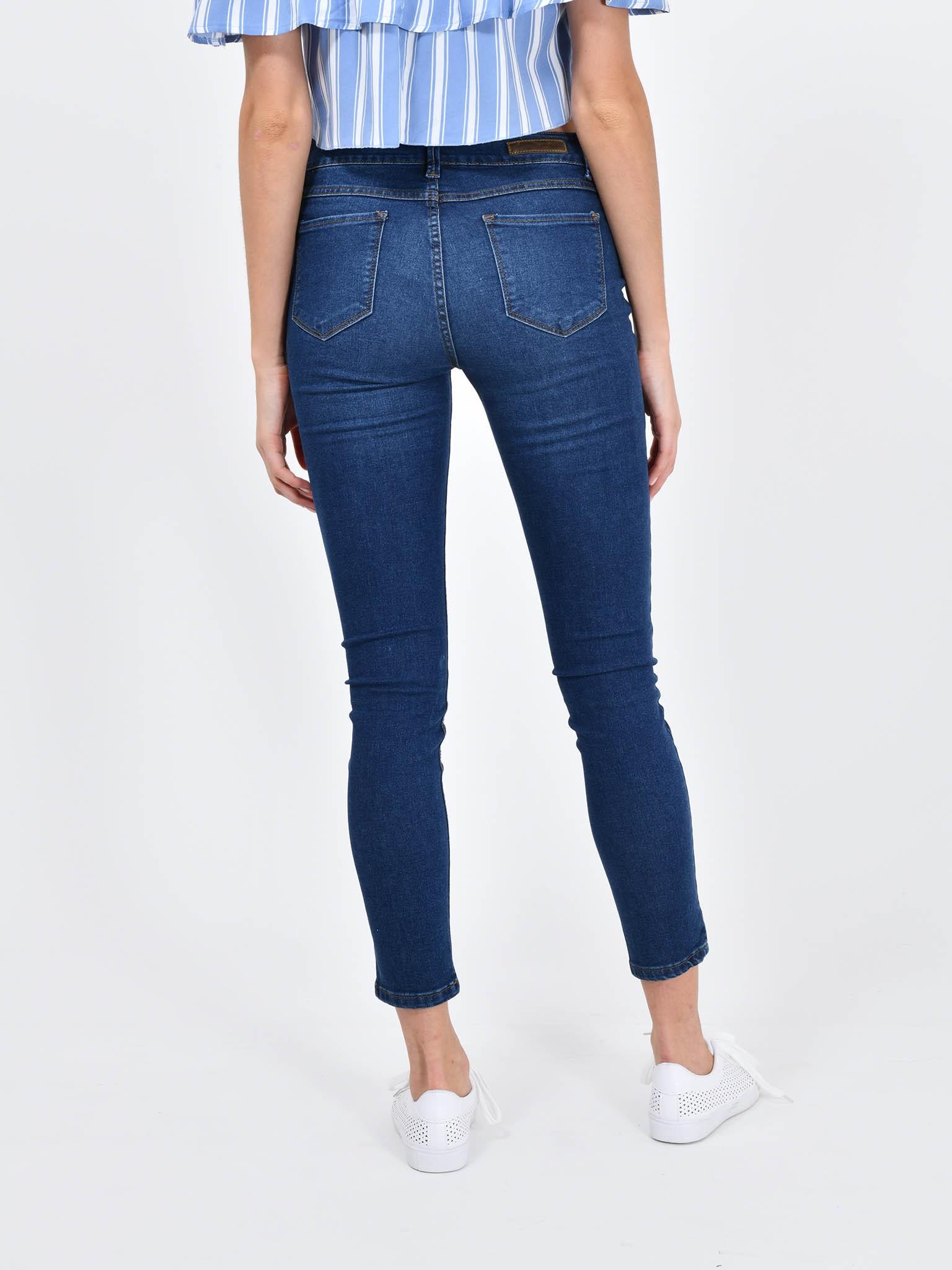 3c741fcef5 Cuidado con el Perro - Jeans Básico Skinny