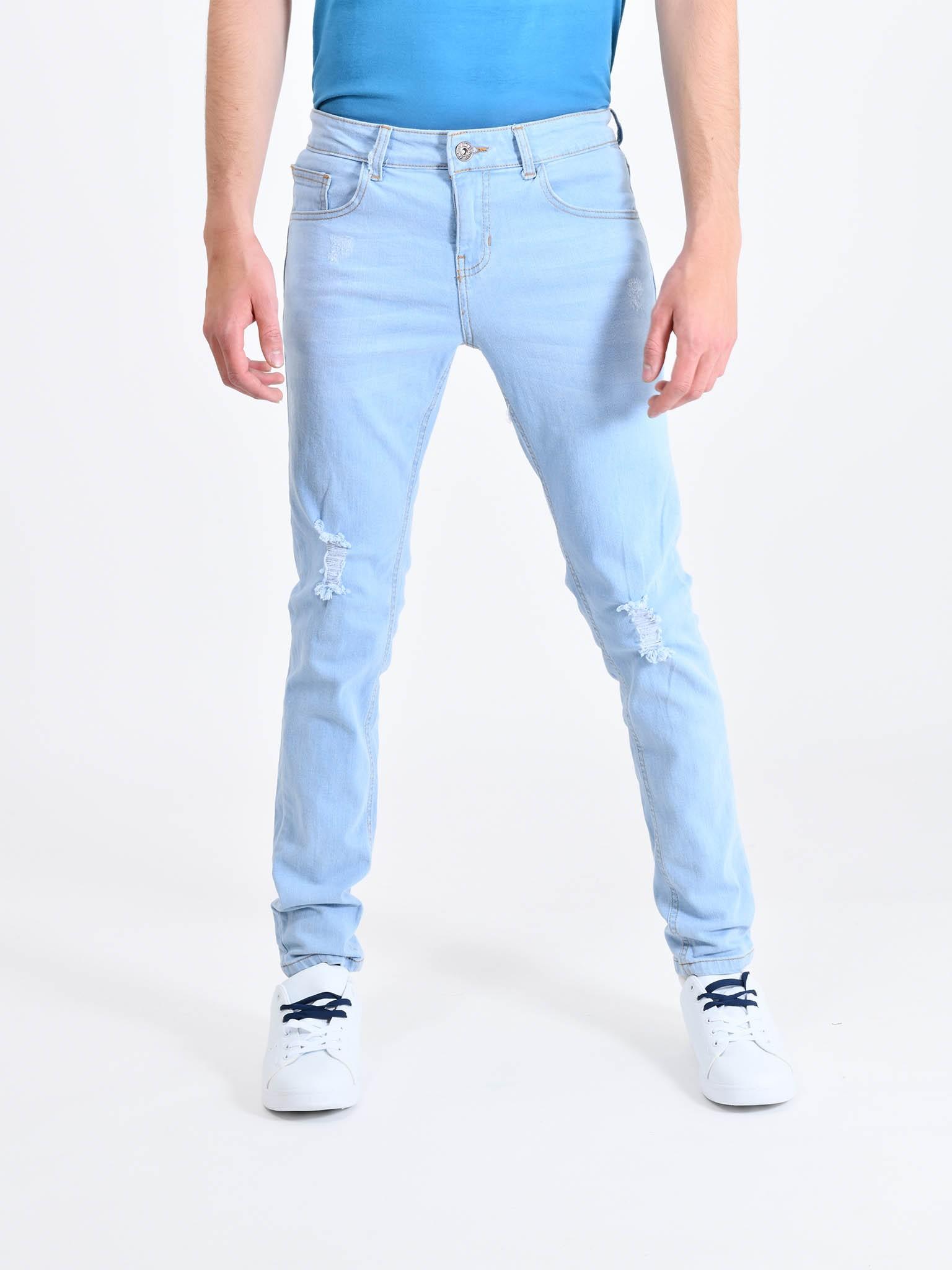 bcbbb91a3f Cuidado con el Perro - Jeans Skinny