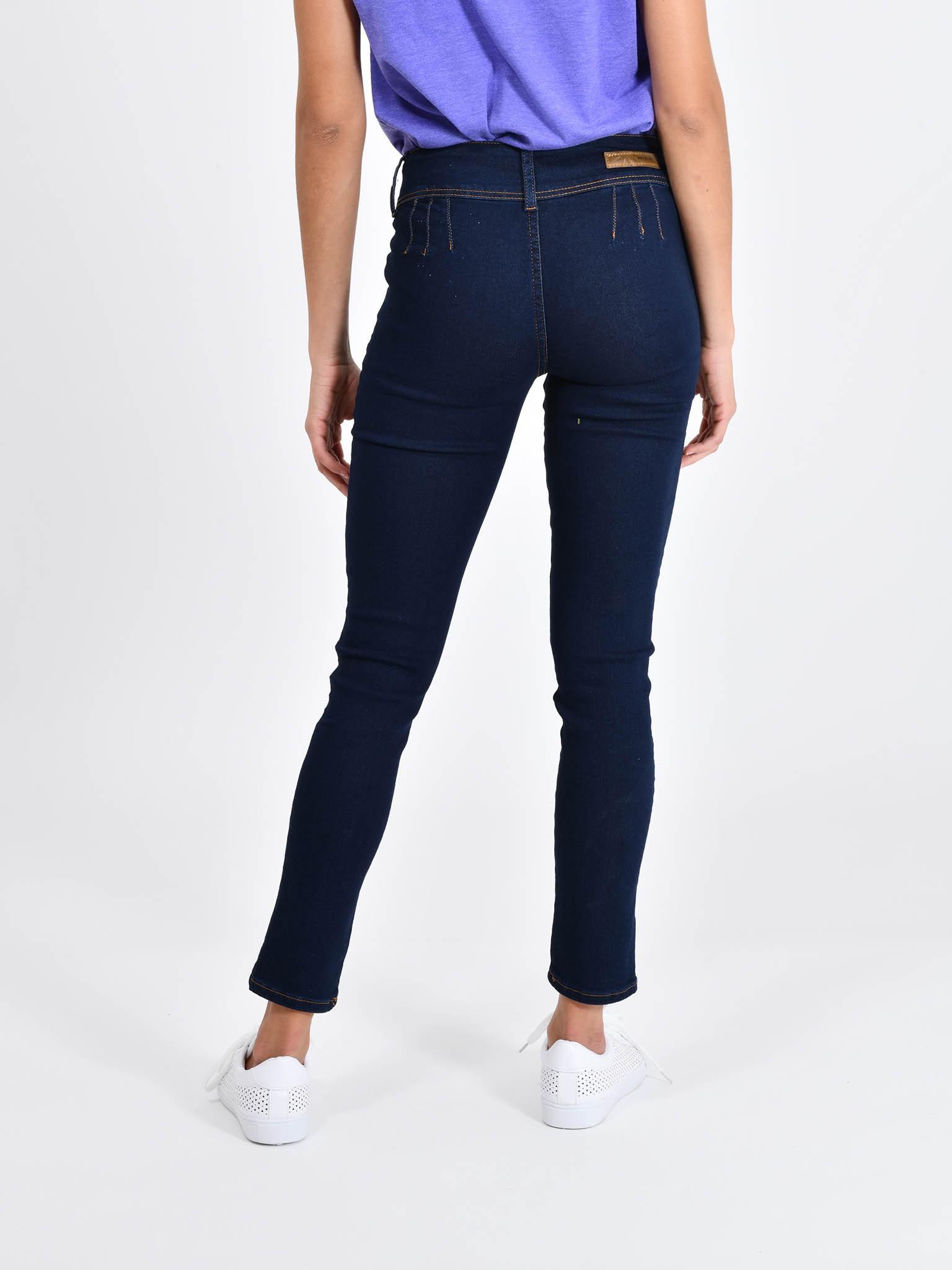 a47731d576d Cuidado con el Perro - Jeans Skinny Botones