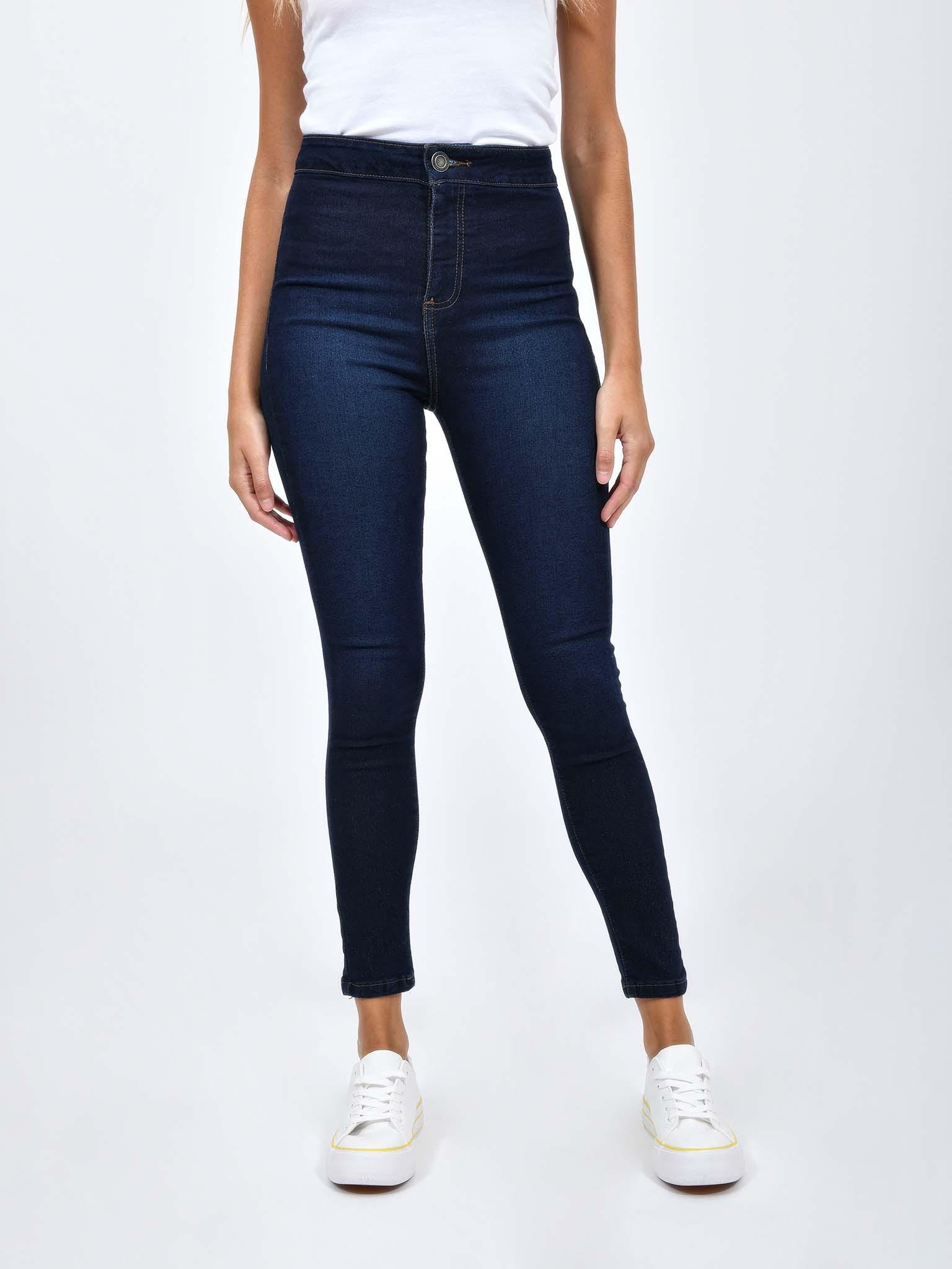 Jeans Tiro Alto - Cuidado con el Perro