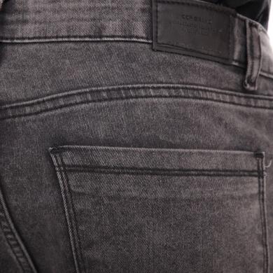 Pantalón Denim Skinny Deslavado