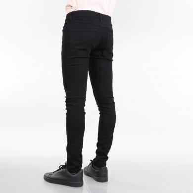 Jeans Skinny Básico