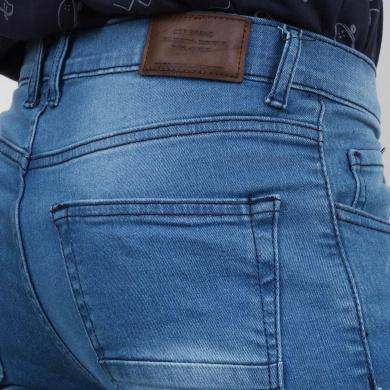 Jeans ultra skinny deslavados