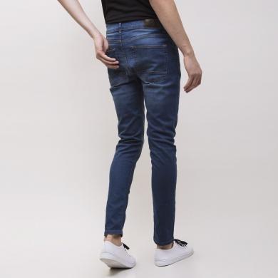 Jeans ultra skinny básico