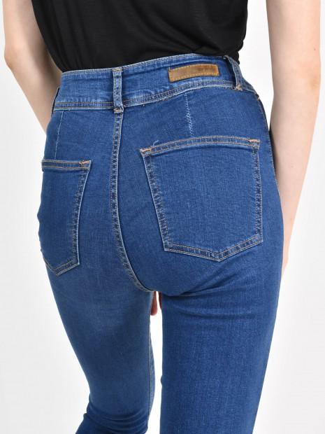 Jeans Skinny Costuras