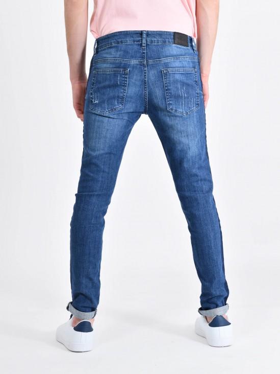 Jeans Denim Skinny