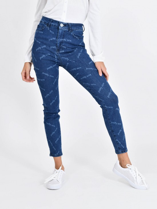 Jeans Estampado Texto