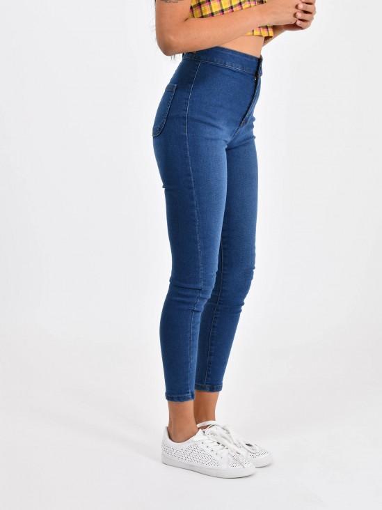 Jeans Tiro Alto