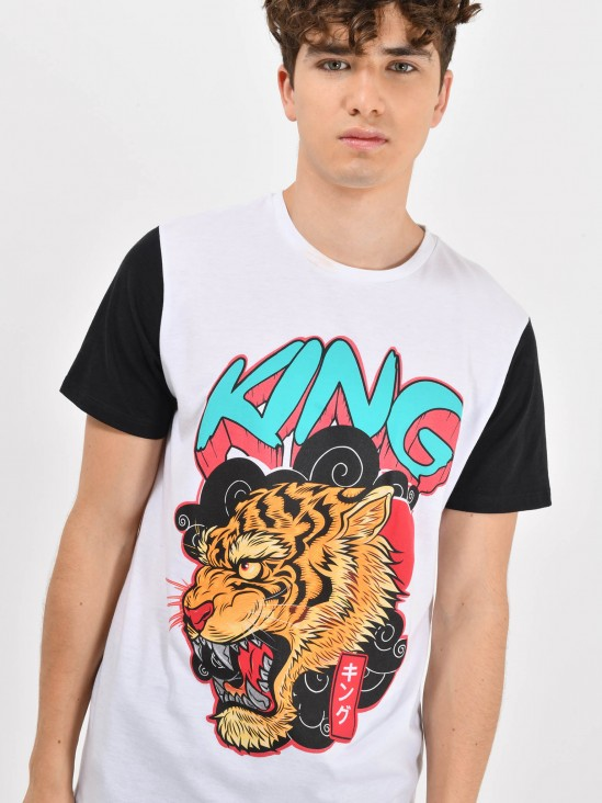7990122505948 Playera  King  Playera  King  ...