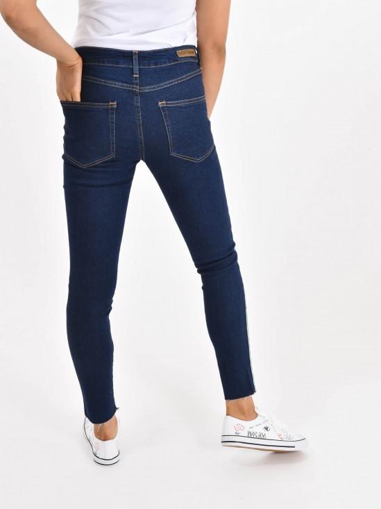 Jeans Skinny Contraste