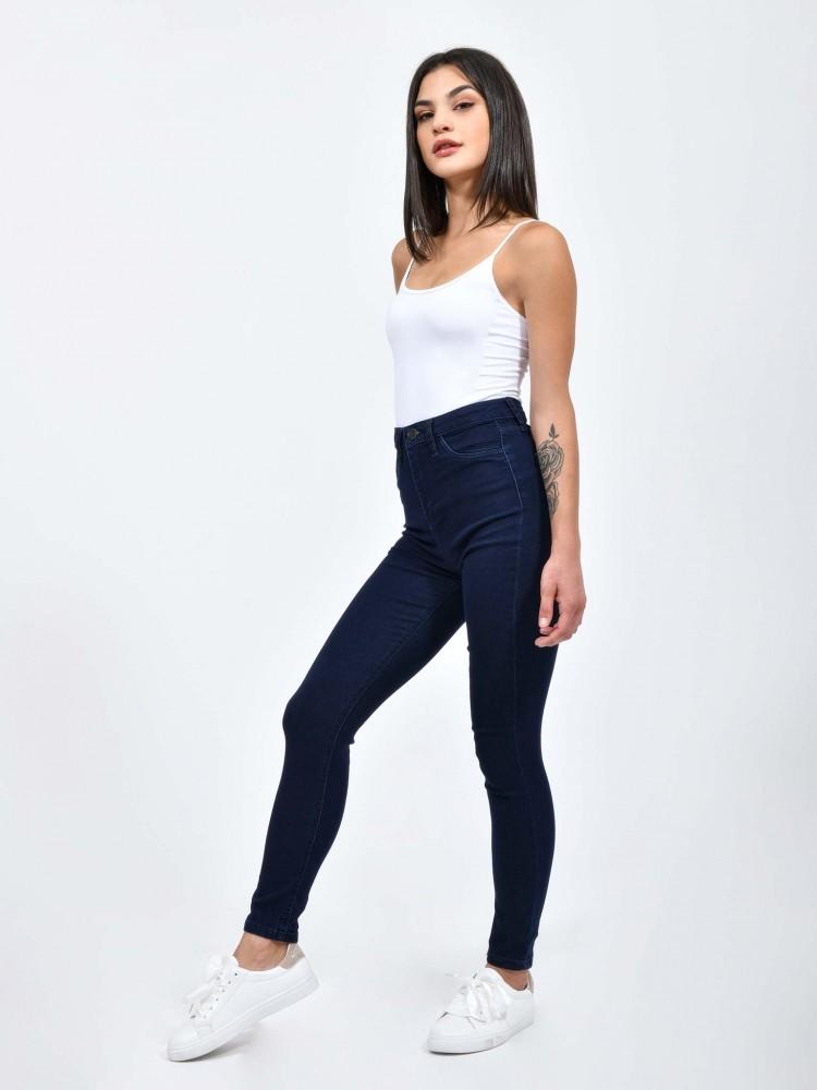 Jeans Ultra Skinny Tiro Alto | CCP